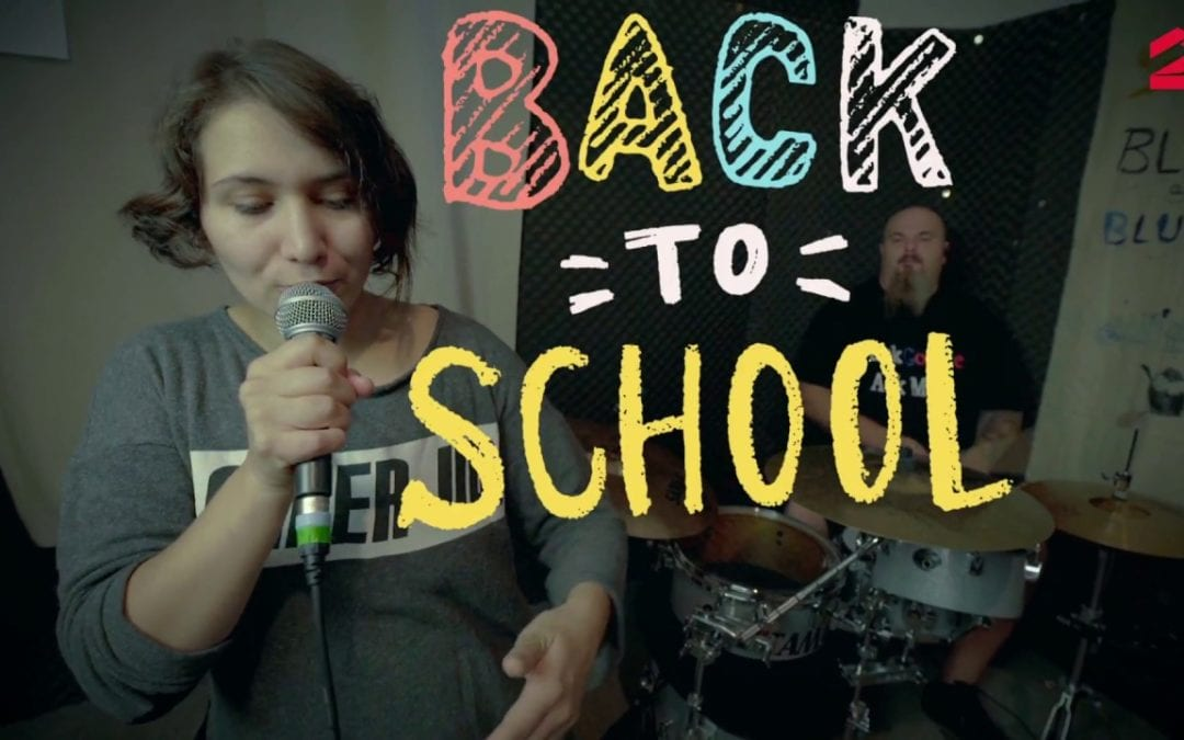 HIP SHOP Back to School – oferte muzicale :)